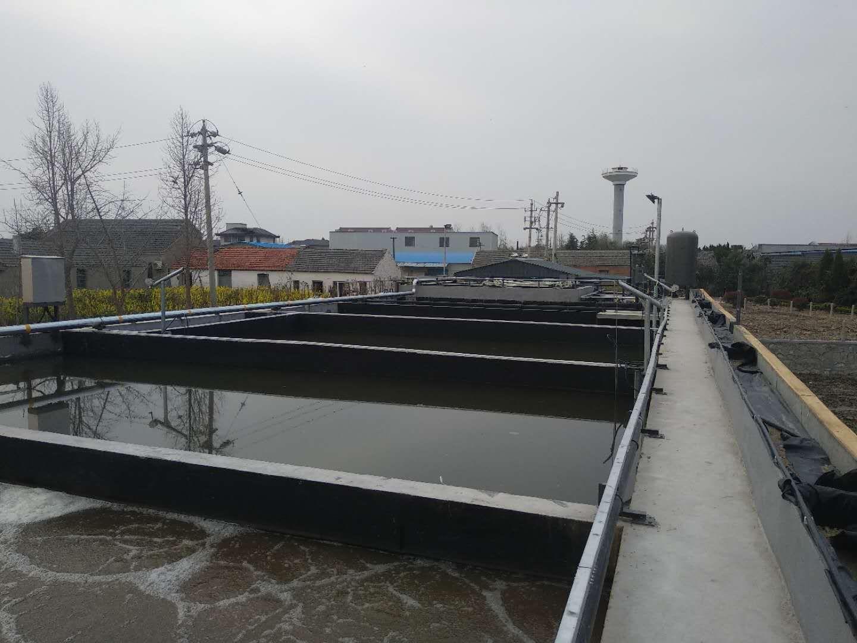我公司承建的欧亚海产污水处理工程竣工